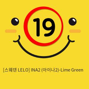 [스웨덴 LELO] INA2 (아이나2)-Lime Green