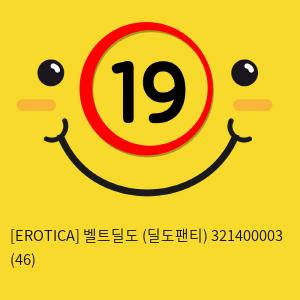 [EROTICA] 벨트딜도 (딜도팬티) 321400003 (46)