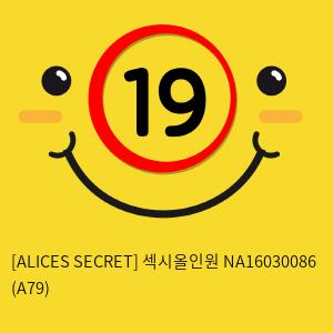 [ALICES SECRET] 섹시올인원 NA16030086 (A79)