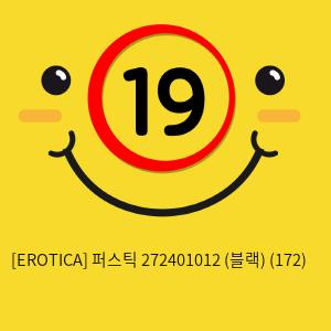 [EROTICA] 퍼스틱 272401012 (블랙) (172)