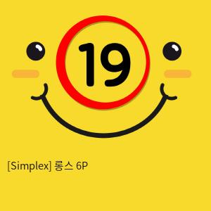 [Simplex] 롱스 6P