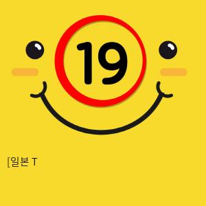 [일본 T&G] 멘즈 세란 로션 150ml