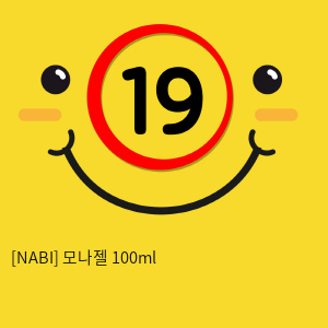 [NABI] 모나젤 100ml