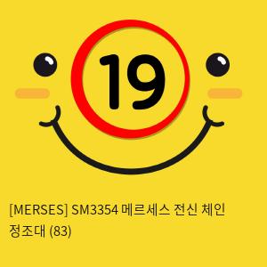 [FETISH] SM3354 메르세스 전신 체인 정조대 (83)