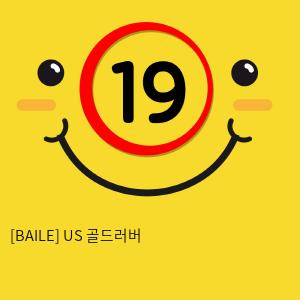 [BAILE] US 골드러버