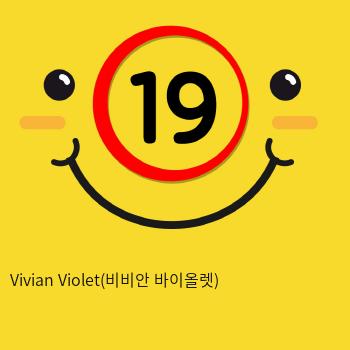 Vivian Violet(비비안 바이올렛)