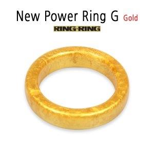 [RingRing] 뉴파워링 G-골드 (중)