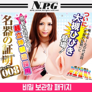 [일본 N.P.G] 명기의 증명 008 + 대형보관함 + 파우더증정